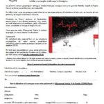 Anjela, bulletin de souscription